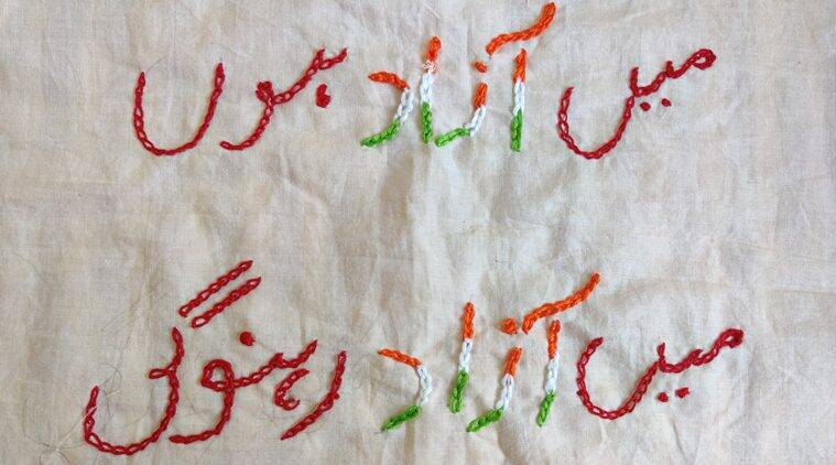 Women protesters in Mumbai Bagh stitch slogans on to 'Azaadi Quilt'