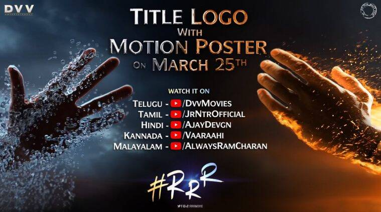 RRR logo and poster launch LIVE UPDATES
