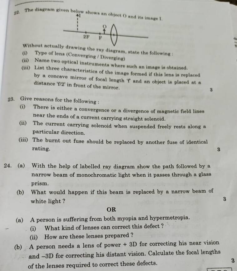 cbse, cbse class 10 science question paper, cbse class 10 science analysis, cbse.nic.in, cbse passing marks, cbse postpone, cbse class 10 math question paper, cbse news