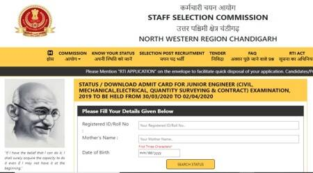 ssc, ssc je admit card, ssc.nic.in, sscnwr.org, employment, govt jobs, employment news, sarkari naukri result, ssc jobs, staff selection commission,