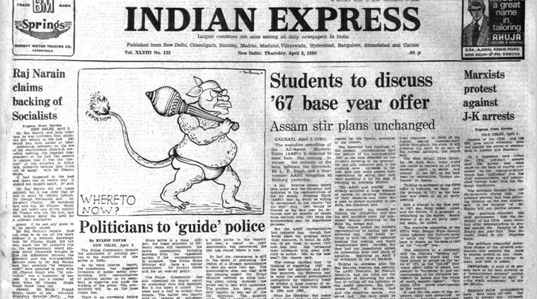 April 3, 1980, Forty Years Ago: Narain Speaks