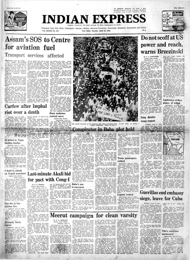 Assam 1980 oil, US Iran 1980, Bogota embassy seige, Forty year ago indian express, express archives