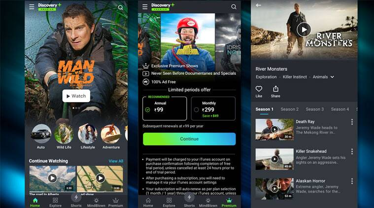 Discovery Plus streaming app