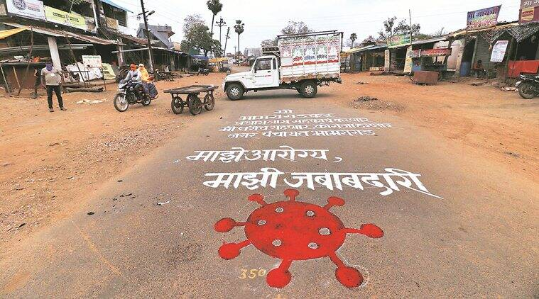 Coronavirus india, Maharashtra Gadchiroli Coronavirus Covid-19, Maoist distrcit coronavirus, covid-19 coronavirus, indian express news