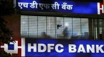Loan restructuring for retail borrowers: HDFC Bank sets Rs 25,000 as minimum outstanding