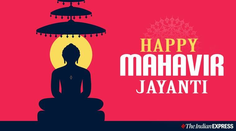 Happy Mahavir Jayanti 2020: Wishes Images, Quotes, Status, Messages, Photos, and Greetings