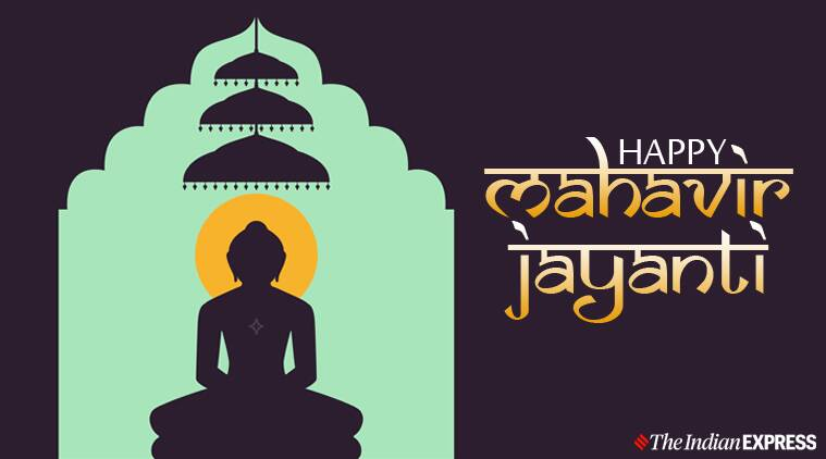 Happy Mahavir Jayanti 2020: Wishes, Images, Whatsapp Messages, Quotes, Photos and Status