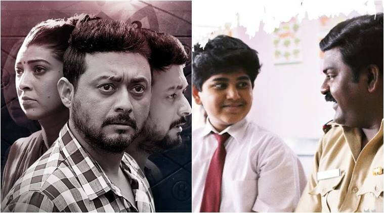 10 Marathi web series to watch during the lockdown
