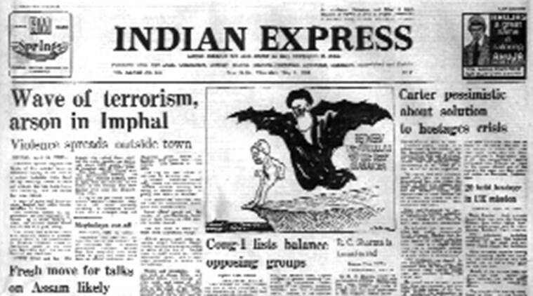 Forty Years Ago, May 1, 1980: Imphal violence