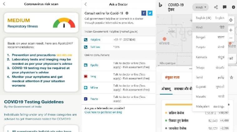 Bing, Bing COVID-19 tracker, Microsoft, Bing COVID-19 tracker features, Bing COVID-19 tracker India specific features, Microsoft Bing COVID-19 tracker