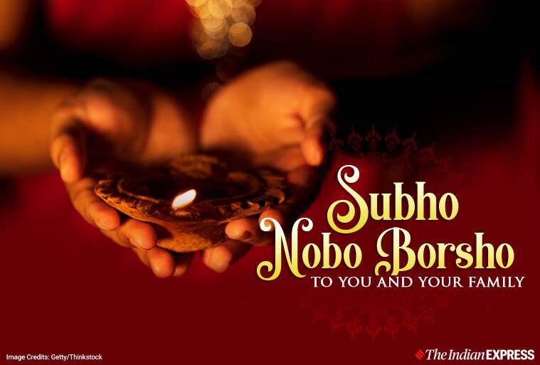 Subho Nobo Borsho  IMAGES, GIF, ANIMATED GIF, WALLPAPER, STICKER FOR WHATSAPP & FACEBOOK