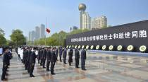 China mourns COVID-19 victims with three-minute silence