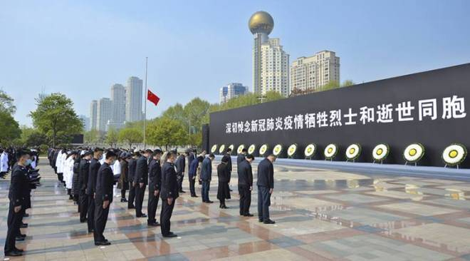 COVID-19: China mourns victims with three-minute silence