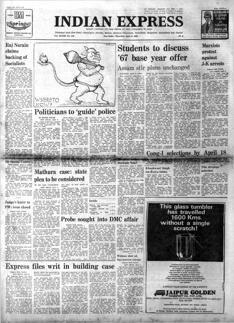 The Indian Express, Indian Express, Indian Express editorial, Indian Express columns, Indian Express archive