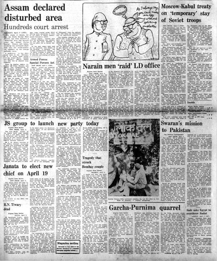 The Indian Express, Indian Express archive, Indian Express columns, Indian Express archive