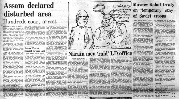 April 6, 1980, Forty Years Ago: AFSPA In Assam