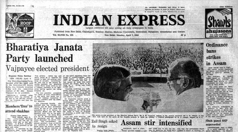 Forty years ago, April 7, 1980: BJP is born