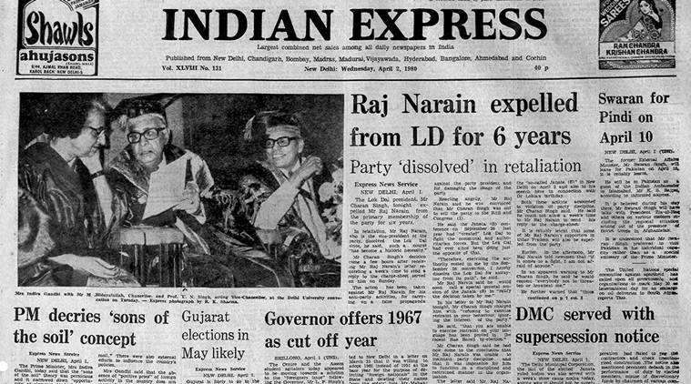 April 2, 1980, Forty Years Ago: Raj Narain Expelled