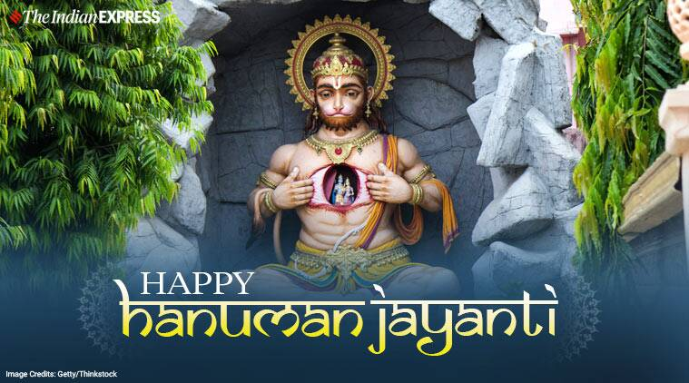 Happy Hanuman Jayanti 2020: Wishes Images, Whatsapp Messages, Status, Photos, Pics, and Wallpapers