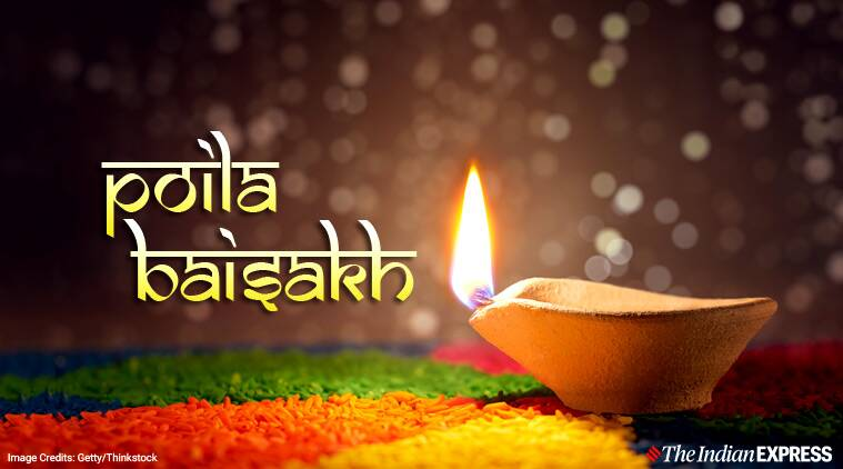 Happy Bengali New Year 2020: Wishes, Images, Quotes ...