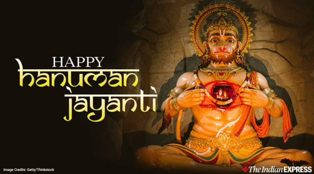 Happy Hanuman Jayanti 2020: Wishes, Images, Status, Quotes, Photos, Pics, Messages, Wallpapers