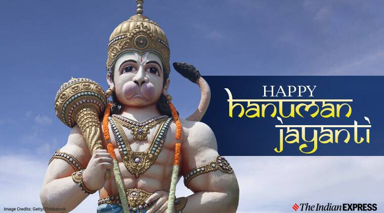 Hanuman Jayanti 2020: Puja Vidhi, Samagri, Timings, Mantra and Rituals