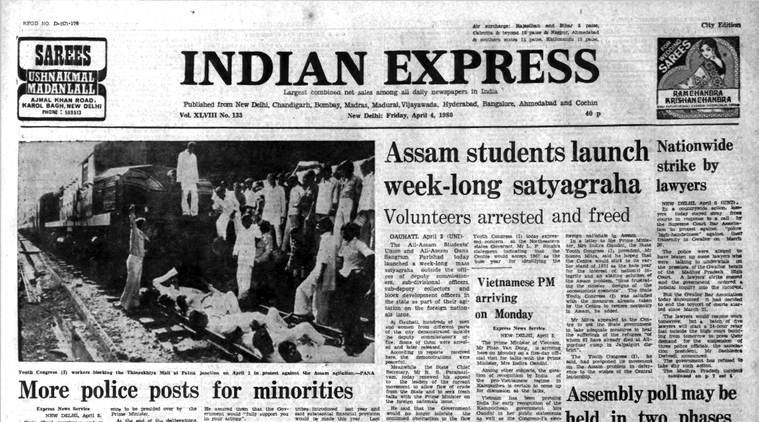 Forty years ago, April 4, 1980: Assam satyagraha