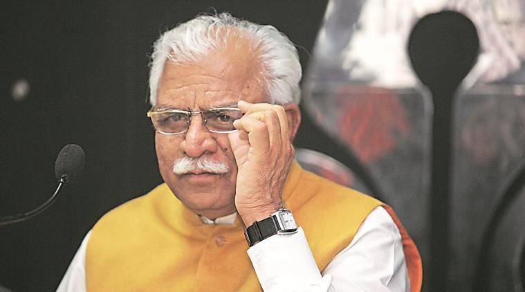 Four deputy commissioners transferred in Haryana