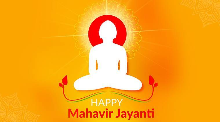 Mahavir Jayanti 2020 Date: History and significance of the Jain festival in India