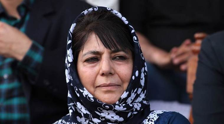 Mehbooba Mufti moved home, residence is subsidiary jail
