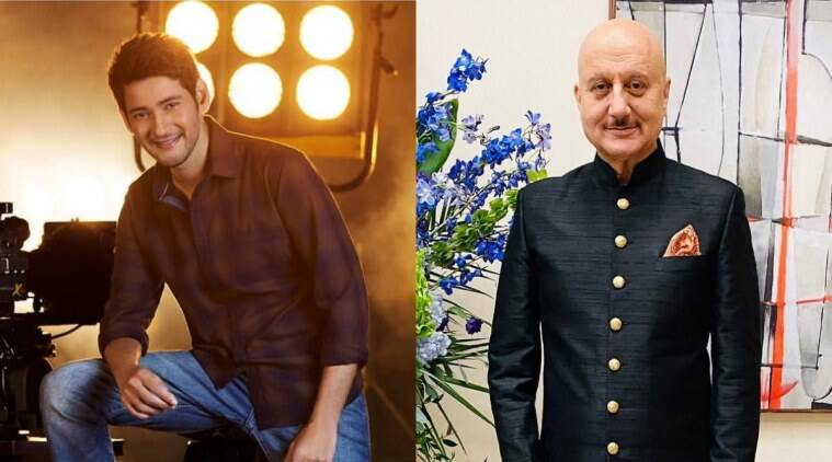 Mahesh Babu, Anupam Kher and others celebrate Ram Navami