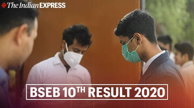 Bihar Board BSEB 10th Result 2020 today