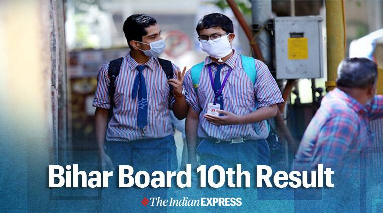 bseb, bseb 10th result 2020, bihar board 10th result 2020, bihar board 10th result 2020 date, bseb result class 10th, bihar board, bihar board result, biharboardonline.bihar.gov.in, bihar board result 2020, bihar board patna result, bihar board matric result 2020, bihar board result 2020, bihar matric result, bihar board exam result 2020