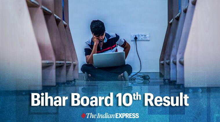Bihar Board BSEB 10th Result 2020: How to check matric result online