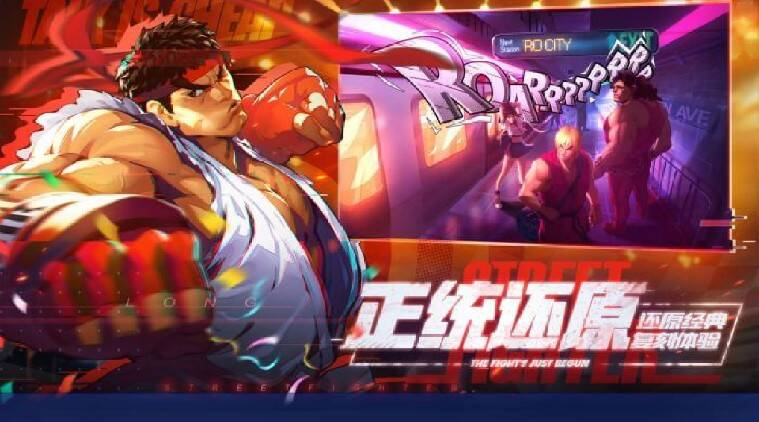 Mobile fighting games, Android fighting games, iPhone fighting games, EA Sports UFC, Street Fighter IV Champion Edition, Shadow Fight 3, Real Steel, Injustice: Gods Among Us