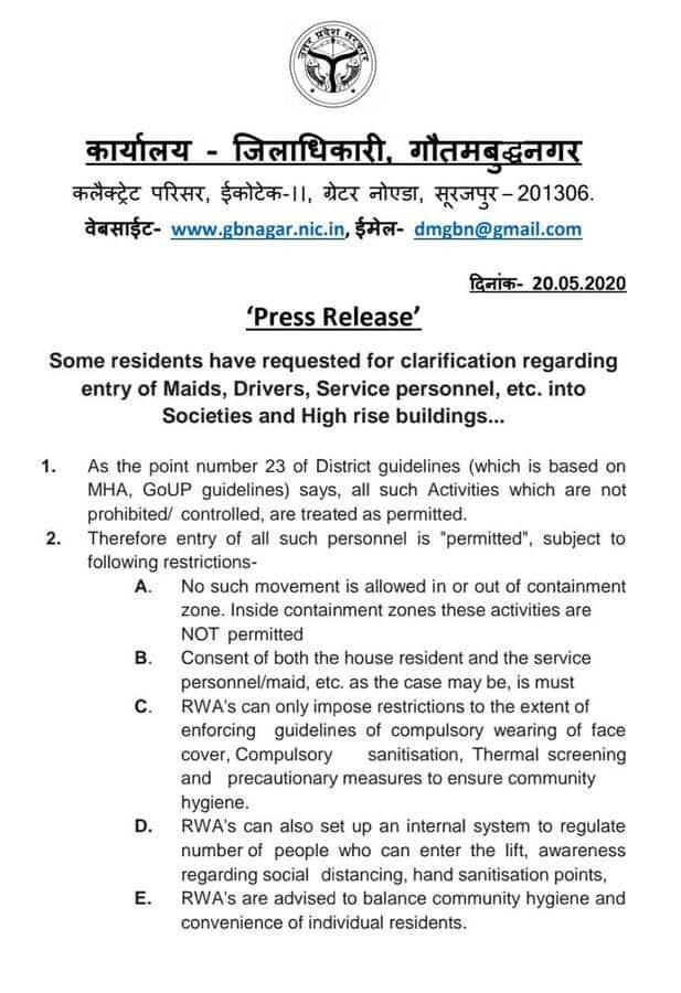 noida, noida lockdown, maids allowed in societies, noida lockdown 4 guidelines, gautam budh nagar