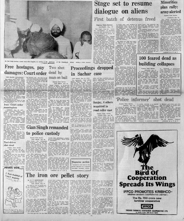 The Indian Express, Indian Express front page, Indian Express columns, Indian Express editorial, Indian Express archive
