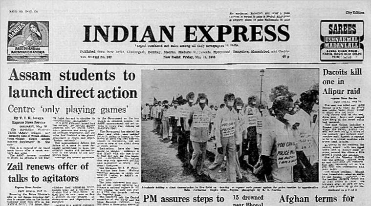Forty Years Ago, May 16, 1980: AASU reverses stand