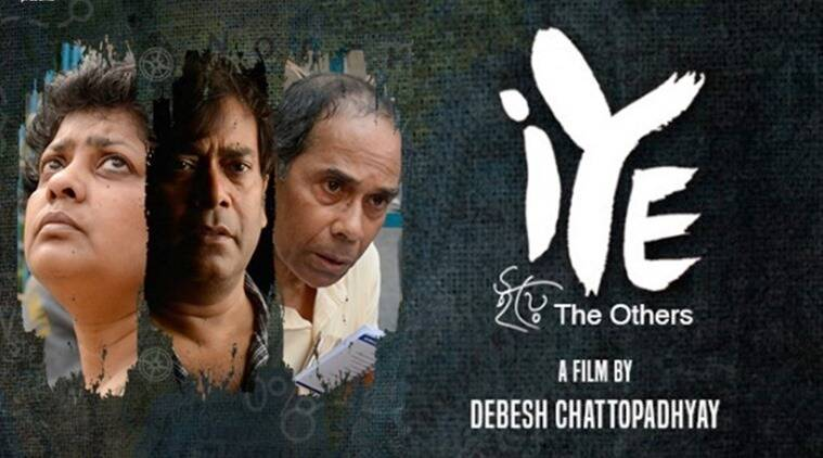 iye the other Debesh Chatterjee film
