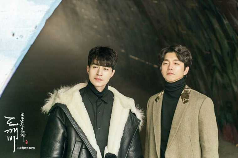 K-drama Guardian The lonely and great god