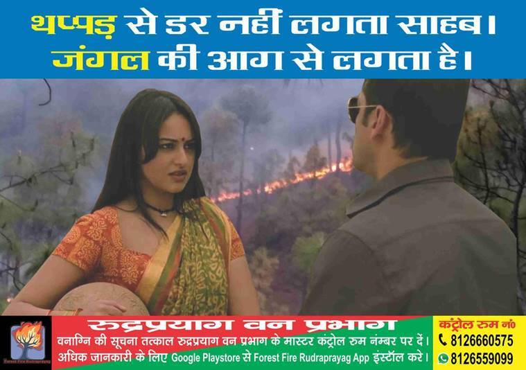Uttarakhand forest fires, Bollywood dialogues Uttarakhand forest fires, fine for Uttarakhand forest fires, forest department, indian express, DFO Rudraprayag division, Vaibhav Kumar Singh