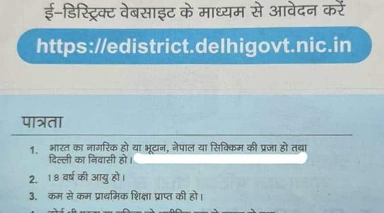 'Zero tolerance': Delhi govt official suspended over ad clubbing Sikkim with Nepal, Bhutan