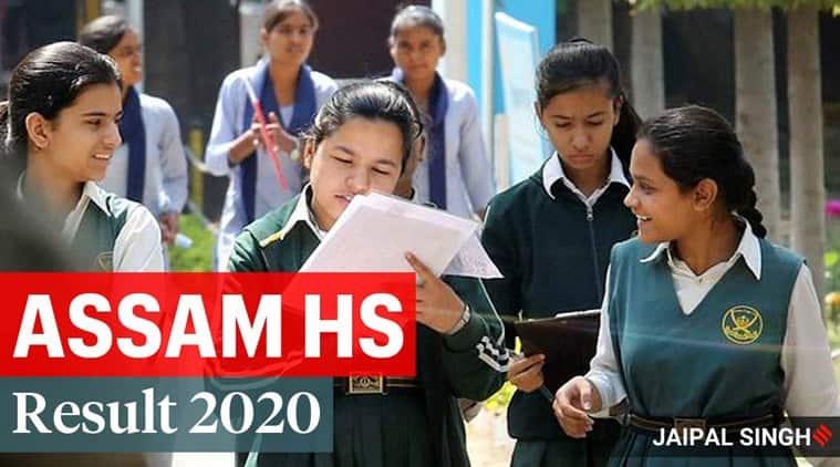 Assam HS Class 12th Result 2020