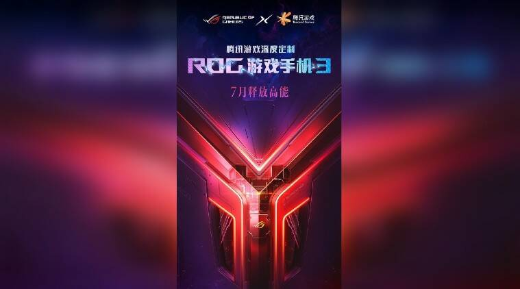 Asus, Asus ROG Phone 3, everything we know about Asus ROG Phone 3, Asus ROG Phone 3 specs, Asus ROG Phone 3 launch date, Asus ROG Phone 3 specifications