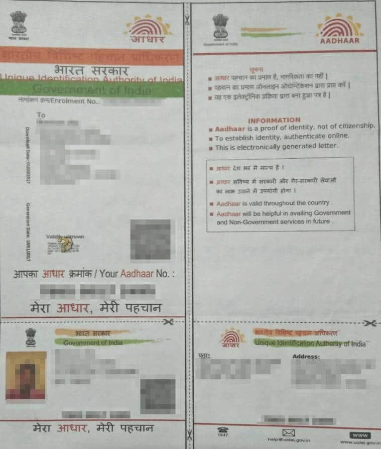 bhim app data breach, bhim data breach, bhim data leak, vpnmentor, data leak bhim, bhim app, aadhaar card