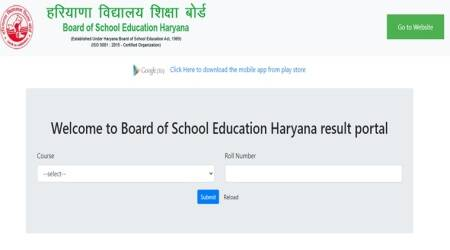 hbse, hbse 10th result 2020, hbse 10th result 2020, bseh, bseh 10th result 2020, haryana board 10th result 2020, haryana board result 2020, bseh.org.in, hbse.nic.in, haryana board result, india result 10th, haryana 10th result, haryana board 10th result 2020, haryana board 10th result 2020, indiaresults.com