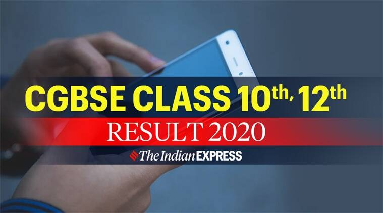 CGBSE 10th, 12th results 2020