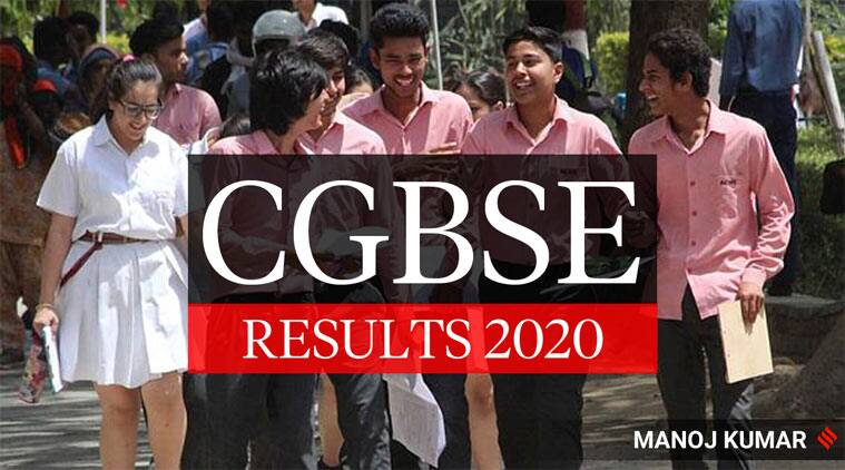 CGBSECG Board10th, 12th Result 2020