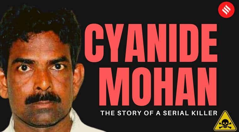 Cyanide Mohan, Cyanide Mohan case, Karnataka serial killings, Cyanide Mohan killing, Cyanide Mohan serial killer, Karnataka serial killer, Karnataka police, Karnataka crime news