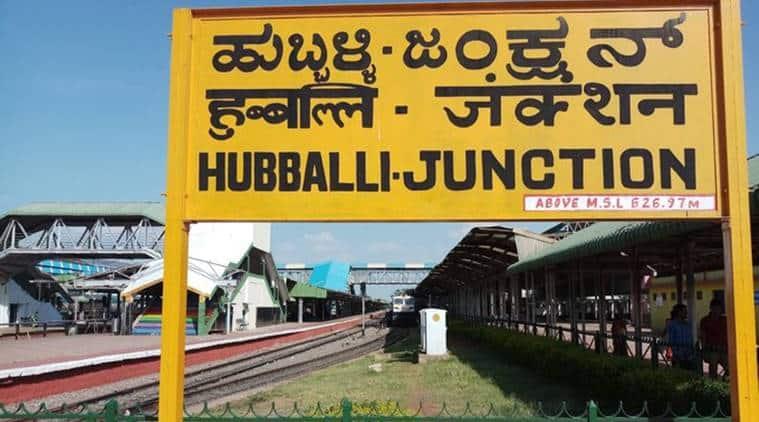 Karnataka's Hubballi to get world's longest railway platform